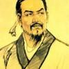 Han Feizi, voce del potere