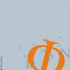 L'Alfabeto filosofico di Giangiorgio Pasqualotto: dialogo fra Orienti e Occidenti