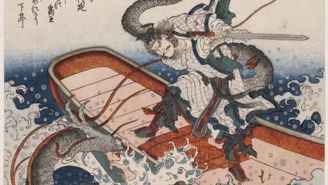 I fiumi cinesi, mitiche fonti di energia e di vita