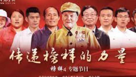 Modelli nella modernizzazione cinese