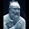 Il confucianesimo: quintessenza della sinità o risorsa per un nuovo umanesimo?