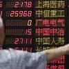 Il crollo della borsa in Cina: quali segnali dalla seconda economia mondiale?