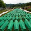 Cgil ER: a 20 anni da Srebrenica