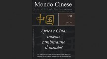 L'Africa, la Cina e il mondo che cambia