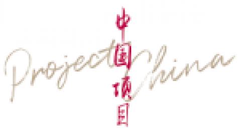Project China: dibattito online 25 giugno